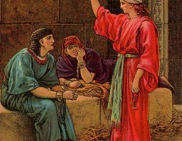 Joseph's Portion